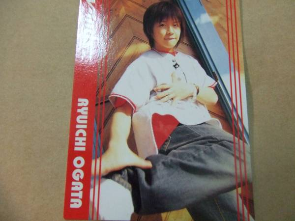 w-inds.【トレーディングカード】No.09
