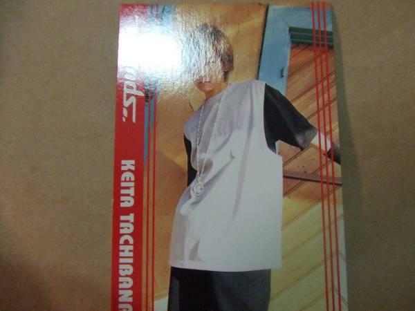 w-inds.【トレーディングカード】No.07