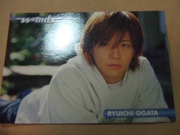 w-inds.【トレーディングカード】No.06
