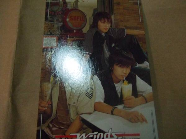 w-inds.【トレーディングカード】No.03