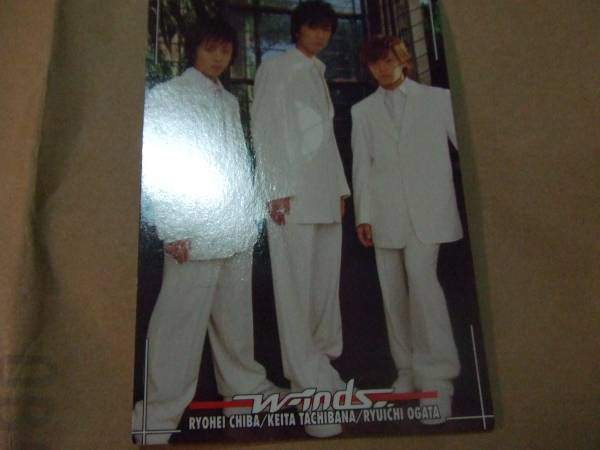 w-inds.【トレーディングカード】No.02