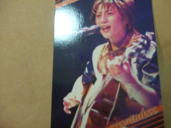 w-inds.【トレーディングカード】No.29