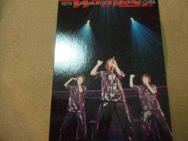 w-inds.【トレーディングカード】No.32