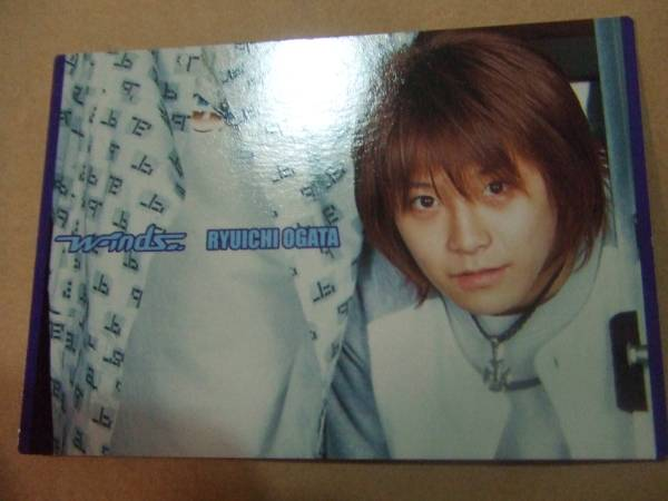 w-inds.【トレーディングカード】No.35