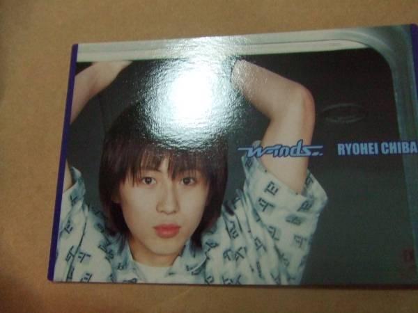 w-inds.【トレーディングカード】No.11