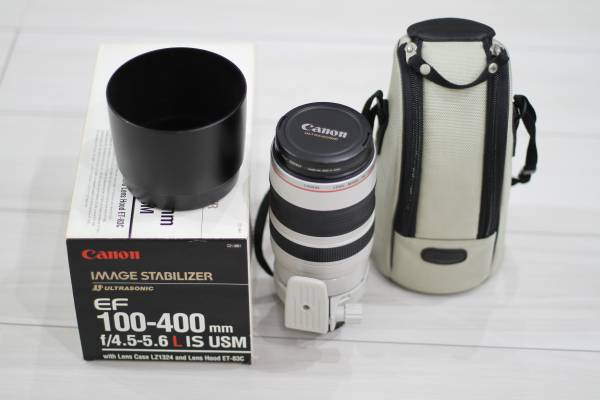 Canon EF 100-400mm F4.5-5.6L IS USM