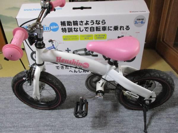 へんしんバイク ゼビオスーパースポーツ 限定 パール _画像2