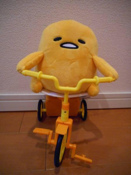 ぐでたま 三輪車ギミック サイクリング ぬいぐるみ グッズの画像