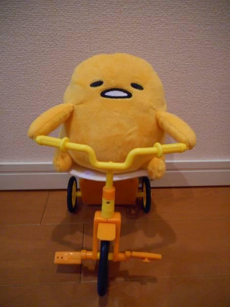 ぐでたま サイクリング 三輪車ギミック ぬいぐるみ グッズの画像