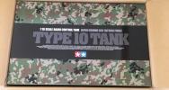 タミヤ1/16電動RC陸上自衛隊10式戦車フルオペレーションセット 新品