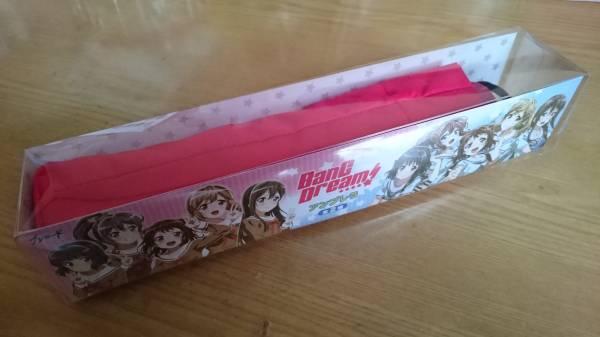 BanG Dream!!バンドリアンブレラ 冬制服 折りたたみ傘 グッズの画像