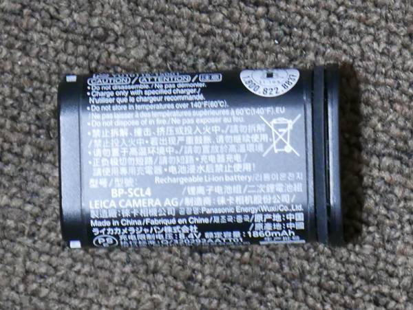 LEICA BP-SCL4 ライカ SL TYP601 用純正バッテリー