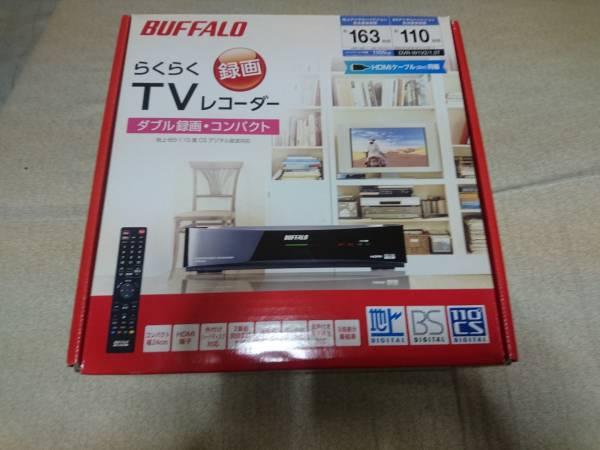 BUFFALO Wチューナー 地上・BS・CSデジタル HDDレコーダー 1TB DVR-W1V2/1.0T 中古_画像2