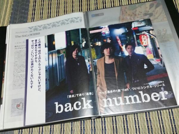 back number スクラップ切り抜きブックpart2