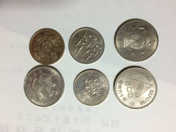 即決!! 外国硬貨、古銭、記念硬貨 など まとめ (紙幣は2枚のみ)_記念500円、6枚