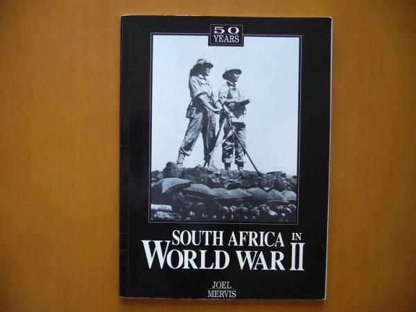 二 大戦 世界 英語 次 第