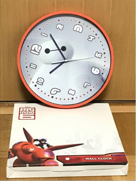 未使用品 ベイマックス BIG HERO 6 掛け時計 ディズニーグッズの画像