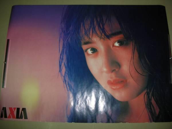 斉藤由貴 ポスター AXIA B2サイズ