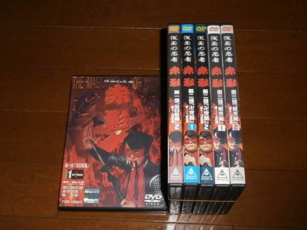'仮面の忍者 赤影 第一部~第三部、6巻セット'