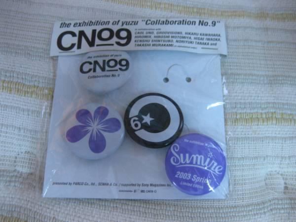 ゆず5周年写真展 すみれ CN09 缶バッジ4個セット 2003