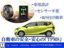 トヨタ シエンタ NSP170G HV 175G 専用 TPMS タイヤ空気圧監視警報システム