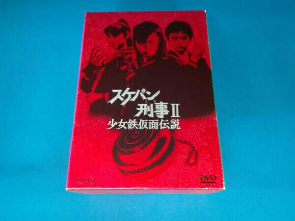 スケバン刑事Ⅱ DVD-BOX 全話 南野陽子 グッズの画像