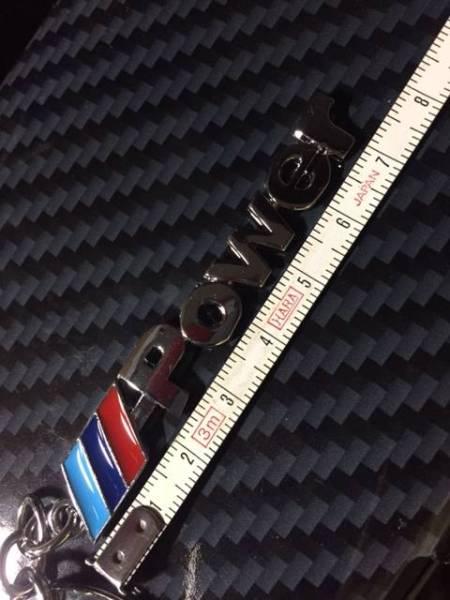 送料無料!誰も持ってない?かっこいい!///powerロゴ キーホルダー 送料安 M2 Mテク Mスポーツ F10F18 NEW5シリーズ M4 F45