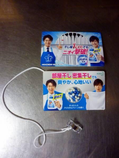 送料220円 及川光博、田中圭 アタック 非売品 ミニ ポップ 2コセット