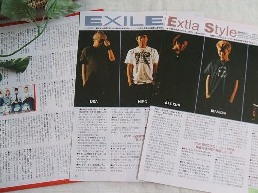 レア? ★15年前★ クール!! EXILE/MAKIDAI/ATSUSHI/HIRO/SHUN/SHAKALABBITS*ステキな切り抜き♪