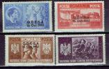 ルーマニア 1941年 ODESA加刷切手セット