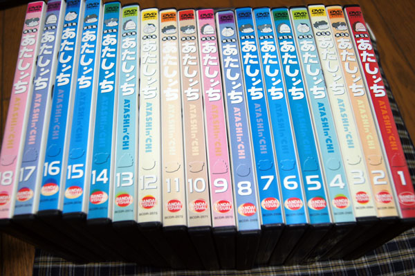 DVD  あたしンち 第5集 全18巻セット レンタル版 グッズの画像