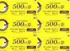 ココイチ CoCo壱番屋 株主優待券3,000円分 パスタデココ ご飲食優待券 30.2.28迄 30.5.31迄