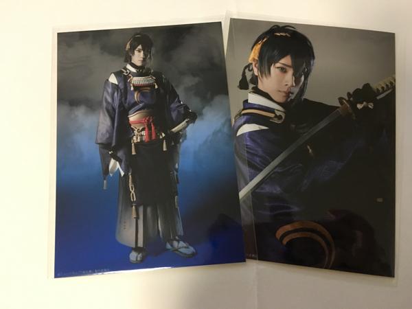刀剣乱舞/ミュージカル/刀ミュ/ブロマイド/らぶフェス/三日月