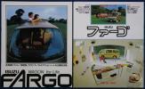 送料無料!813弾 1980年代 絶版・旧車カタログ 「初代