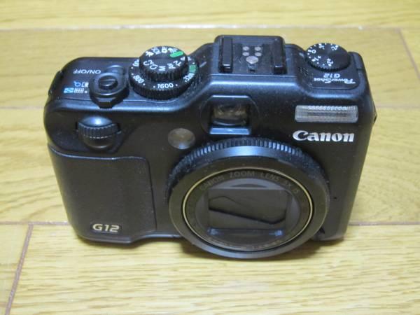 Canon PowerShot G12 パワーショット ジャンク②