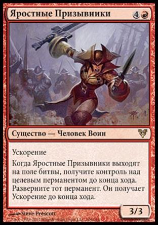 【ロシア語】 AVR 士気溢れる徴集兵/Zealous Conscripts 【SP】
