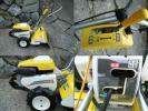 イセキ 耕運機 パンジー R40 管理機 家庭菜園 爪バリ山です デフロック付