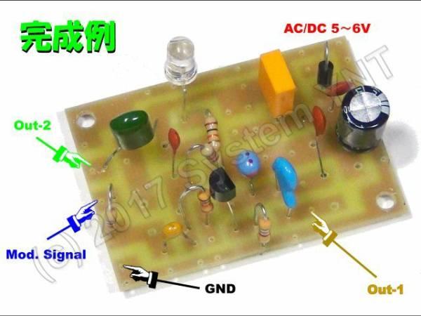 【修理・新版】AM中間周波マーカー基板・部品セット