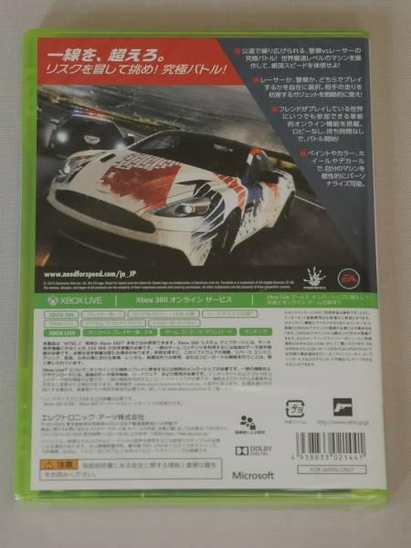 335●未開封 Xbox360 NEED FOR SPEED RIVALS / ニード・フォー・スピード ライバルズ2