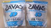 SAVAS WEIGHT DOWN サバス ウエイトダウン ヨーグルト風味 1050g×2袋(2100g) メイジ 賞味期限:2019.6月