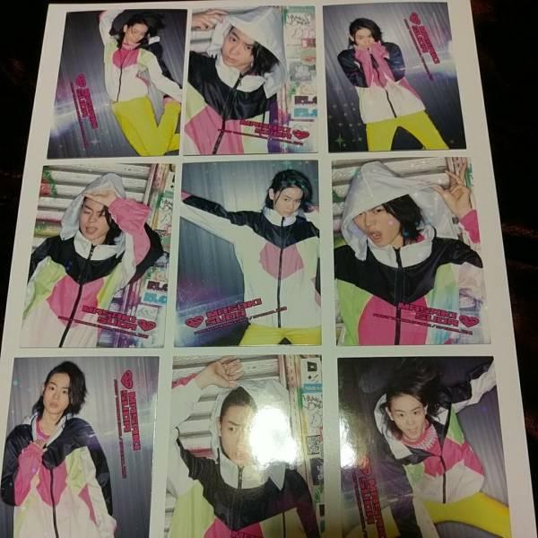 菅田将暉 JUNON公式ファーストトレーディングカード スペシャル9枚セット グッズの画像