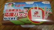 KIRIN - 広島カープ 応援バッグ キリン非売品 未使用品です!