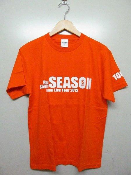 リュ・シウォン ~SEASON~ Ryu Siwon LIVE TOUR 2012 Tシャツ 橙 L b4301