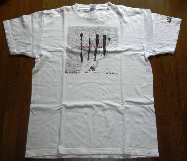 ARB [ KAZA-BANA ] 25周年記念ツアー Tシャツ 石橋陵