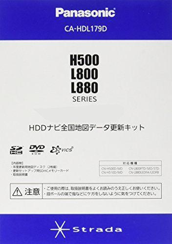 パナソニック(Panasonic) 2017年度版HDDナビ地図更新ソフト H500/L800・880シリーズ用 CA-HDL179D_画像1