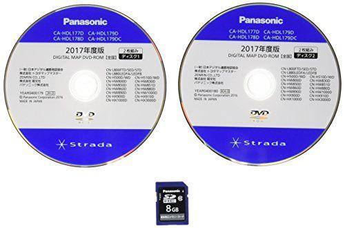 パナソニック(Panasonic) 2017年度版HDDナビ地図更新ソフト H500/L800・880シリーズ用 CA-HDL179D_画像2