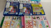 衣類圧縮袋色々セット☆収納トラベルお得在庫整理頂き物現状☆156