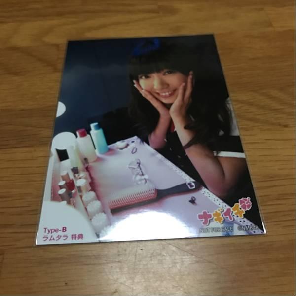 全品送料無料 ☆ AKB48 NMB48 渡辺美優紀 生写真 ナギイチ ラムタラ 店舗特典 ライブ・総選挙グッズの画像