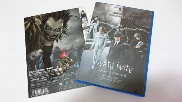 映画 【 DVD 】 デスノート Light up the NEW world グッズの画像