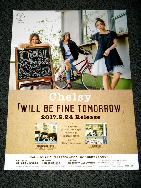 б6 非売品告知ポスター [Chelsy WILL BE FINE TOMORROW]